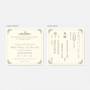 Laser Cut Wedding Invitation 5
