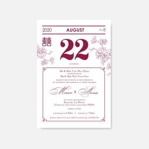 RAISED LETTER WEDDING INVITATION 4