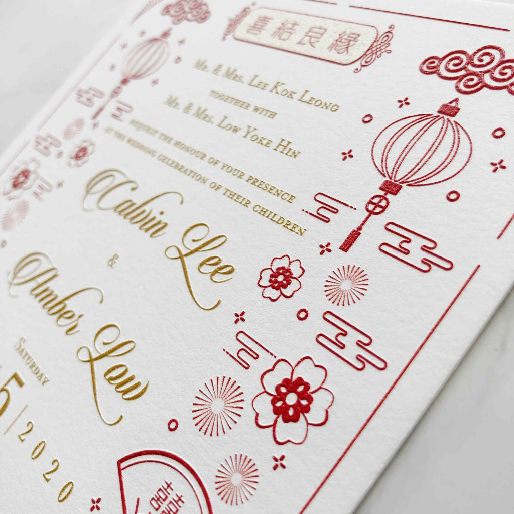 THE HOTTEST 3 WEDDING INVITATIONS TRENDS FOR 2021/2022 3