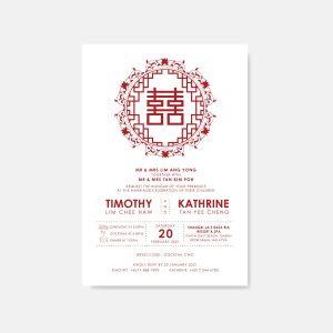 RAISED LETTER WEDDING INVITATION 9