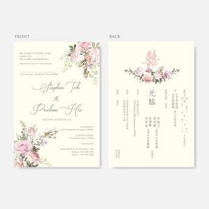 Pocket Wedding Invitation 4