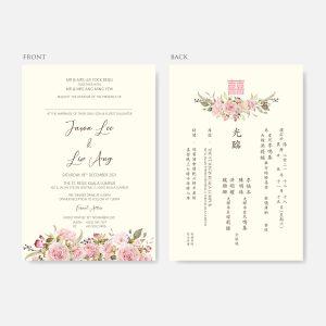 Pocket Wedding Invitation RM13.80 4