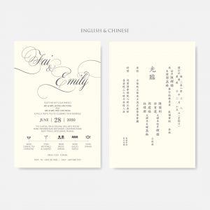 VELLUM WEDDING INVITATION 4