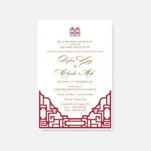 RAISED LETTER WEDDING INVITATION 17
