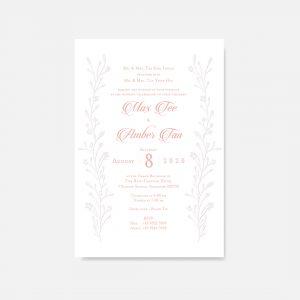 RAISED LETTER WEDDING INVITATION 21